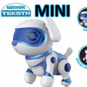 Собака TEKSTA PUPPY MINI интерактивная