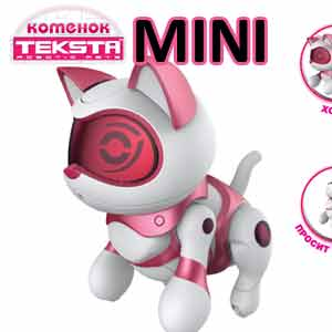 Кошка TEKSTA KITTY MINI интерактивная